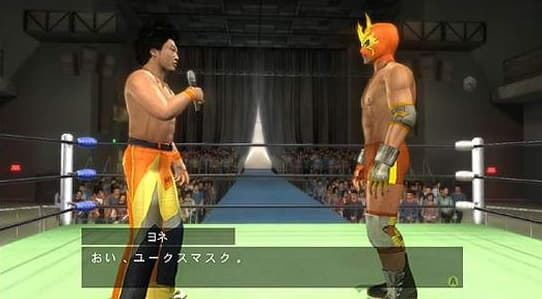 Wrestle Kingdom Xbox 360
