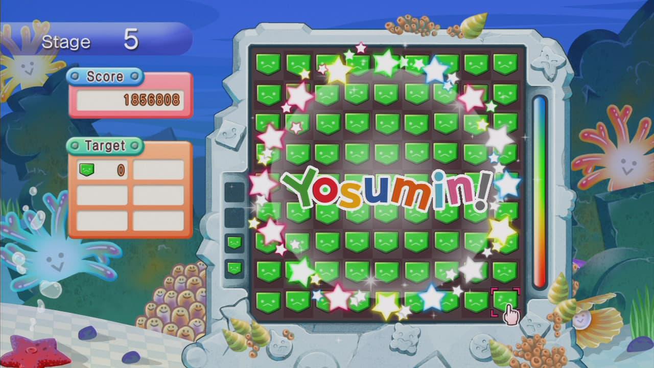 Yosumin Live - Image n°6