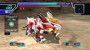 Zoids EX Neo Xbox 360