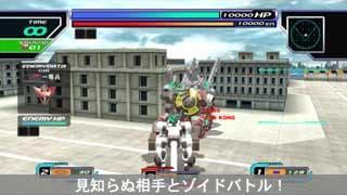 Zoids EX Neo - Image n°8