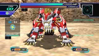 Zoids EX Neo - Image n°6